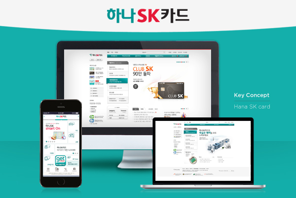 "하나SK카드 &#8220;웹접근성 개선&#8221; 웹사이트, 모바일웹<br/><br/>[Website/MobileWeb] Hana SK Card ""Improvement on Web Accessibility"""